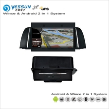 YESSUN For BMW 5 F10 F11 2010~2016 Car Android Multimedia Radio CD DVD Player GPS Navi Map Navigation Audio Video Stereo System