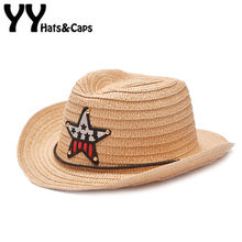 Cool West Cowboy Kids Summer Straw Hat Star Sunhat Jazz Formal Cowboy Hat Summer Sun Hat Beach HATS Chapeaux Cowboy YY17154(China)