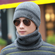 Solid Hat Scarf Set for Men Casual Winter Snow Cap Warm Plush Baggy Wool Knitted Earflaps Beanies Wrap(China)