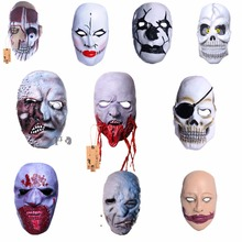Clearance Promotion!H&D Latex Horror Mask Adult Full Face Breathable Halloween Mask Fancy Dress Party Cosplay Costume(10 Styles)