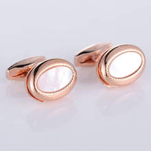 Classical Ellipse Rose Gold Plating Sea Shell Cuff link 2017 Gentleman Gift French Shirt Cufflink 52306(China)