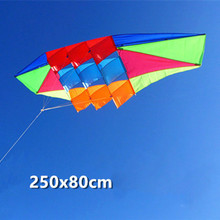 2017 New Outdoor Toys For Adult And Children Pure Manual 2.5 Meters Colorful Cloth Radar Kite(China)