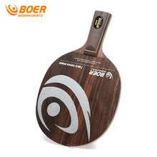 BOER 2017 New 7 Layer Pure Wood Table Tennis Rackets Double Face Short Handle Long Handle Ping Pong Paddle Wholesale(China)