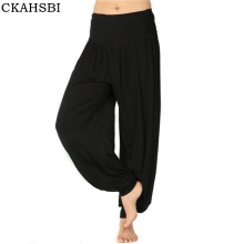 CKAHSBI 2017 Women Yoga Pants Men Plus Size yoga leggings Colorful Bloomers Dance Yoga TaiChi Full Length Pants Modal clothes(China)