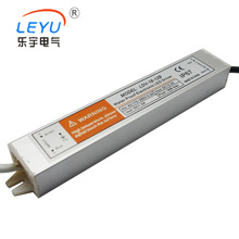 LDV-18-24V Low Ripple & Noise ApprovedIP67 18W Power Supply 24v For Led Light(China)