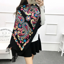 Luxury brand scarf women 2016,embroidery scarf,bandana,pashmina shawls,pashmina cashmere,winter women cape,shawls and scarves