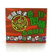 """Jungle Speed"" Board Game For 2-8 Player Board Game Train Observation And Response Capability Party Game English Instruction"