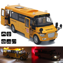New 1:32 Scale School Bus Miniature Car Model Educational Toys for Children Alloy Diecast Toy Vehicles Model For Kids Gifts(China)