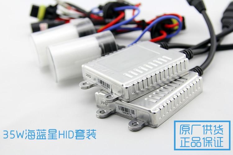 12V35W HID Xenon Conversion Headlight Kit HYLUXTEK 2A88 canbus Ballast, Cnlight ball-shaped Bulb Car Lamp H1,H3,H7,H11,9005,9006<br><br>Aliexpress