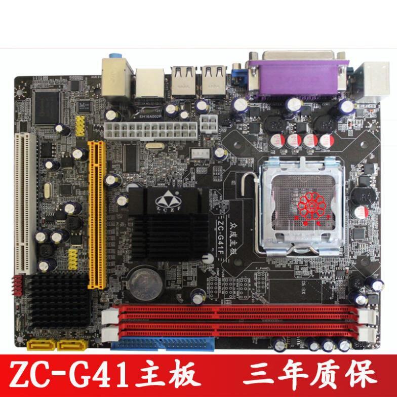 G41 motherboard fully integrated core 775 cpu ddr3 ram belt 4 vxd ide usb<br><br>Aliexpress