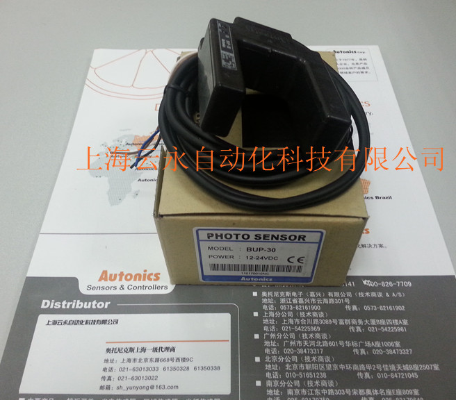 new original BUP-30  Autonics photoelectric sensors <br>