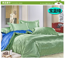 Blue green bedding set solid color silk bed set light twin bed linens queen bed cover king silk bedspread stain bedclothes 5141