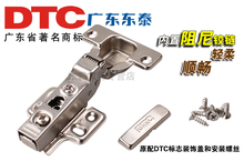 Hardware accessories Furniture fittings Door hinge Butt hinges Concealed hinges Detachable Cabinet hinges 2pcs/lot Free shipping