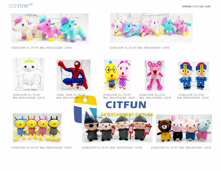 SOFT TOYS FOR CLAW MACHINE__11