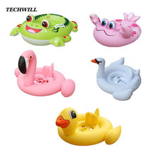 Crab Flamingo Inflatable Ring Baby Cute Swimming Rings For 1-6 Years Old Kids Animal Bathing Circle Swimming Pool Accessories(China)