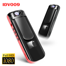 IDV009 Mini Camera Recording Pen 1080P Full HD Sport DV Camcorder Rotate Lens Voice Video Recorder Built-in MP3 Player Mini DVR(China)