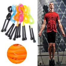 2.8M PVC PP umping Boxing Speed Cardio Gym Exercise Fitness Adjustable Skipping Rope For Home And Outdoor Sport