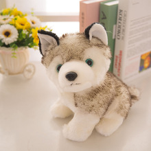 Hot Sale!! Super Cute 18cm Puppy Stuffed Doll Plush Toys Simulation Husky Dogs Kids Appease Doll Brinquedos