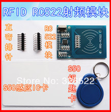 Buy Free MFRC-522 RC522 RFID RF IC card sensor module send S50 Fudan card,Rf module keychain arduino for $10.31 in AliExpress store