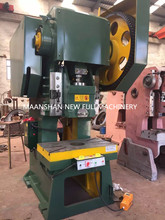 punching machine JH21 production line with high quality brick making machinery oil press machine