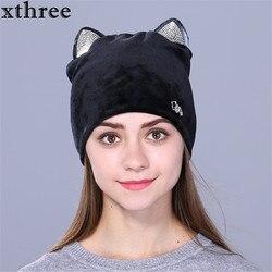 Xthree Flannelette Женская осенне-зимняя шапка с милым Китти детская шапка для девочек Skullies gorras