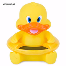 Infant Baby Bath Toys Playing Water Dabbling Toy Temperature Thermometer Bear Duck Dinosaur Baby Tub Toy Temperature Tester Toys(China)