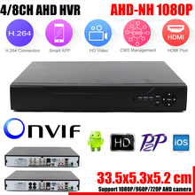 Hot Products 8CH AHD DVR Hybrid 1080P HDMI AHDNH CCTV Recorder Camera Network 8 Channel 4CH Audio Input Multi-language alarm