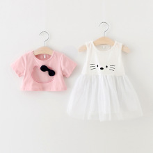 2016 summer new Korean girls kitty hollow vest skirt two-piece dress children's clothing coat + girls dress