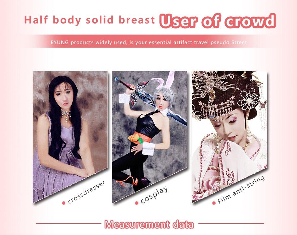 half body breast (3)