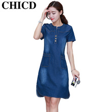 CHICD 2017 New Arrival Spring Summer Short Sleeve Big Size Loose A word Women V-Neck Slim Elegant Casual Pockets Denim Dress 355