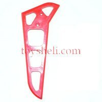 mjx toys RC helicopter F645 F-45 F45 Tail Vertical fin plate ( Red)(China)