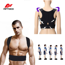 APTOCO 2016 New Men Women Adjustable Magnetic Posture Corrector Belt Braces Support Body Back Corrector Shoulder Plus Size