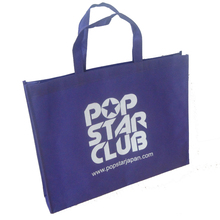 35*45*8cm 500pcs/lot lamination non woven hand bag promotion shopping bags handmade full sewing purple color