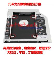 "by dhl or ems 250pcs Second HDD Caddy 2nd SATA 2.5"" Hard Disk Drive SSD 9.5mm Enclosure for Apple Pro Air A1278  ROM"