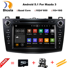 Quad Core Android 5.1 Car DVD Multimedia Video Player Head Unit for MAZDA 3 2009 2010 2011 2012 GPS 3G/Bluetooth Radio Stereo