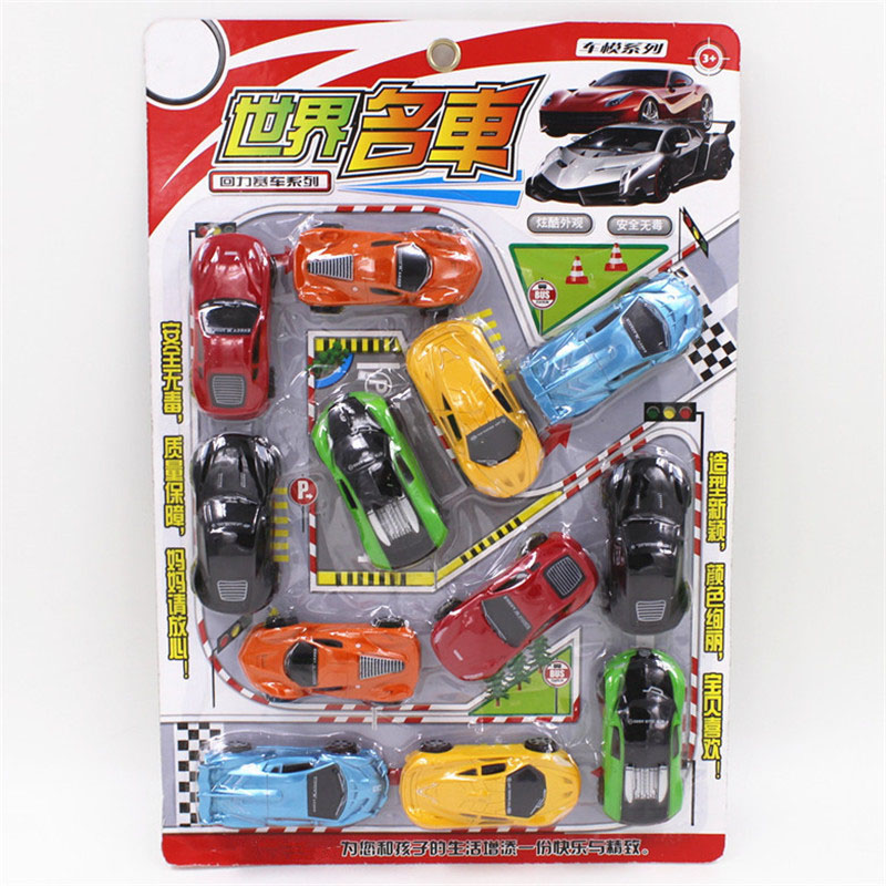 Doub K 12 Pcs Mini Pull Back Car Model toy set simulation sports car toys Puzzle Educational toy children kids boys gifts