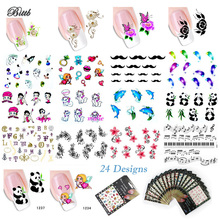 Bittb 2Pc Nail Sticker Lovely Dolphin Panda Cat Angle Heart Beauty Flower DIY Nail Art Adhesive Foil Manicure Tool Nail Decals(China)