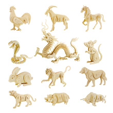 12 Chinese zodiac signs 3d three-dimensional wooden animal jigsaw puzzle toys for children diy handmade wooden jigsaw 3D puzzles(China)