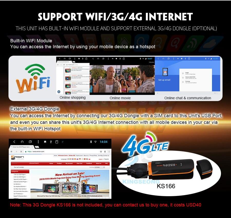 ES8270U-E10-WIFI-4G-3G