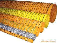 Supply PVC ventilation hose / clip fabric flame retardant pipe / marine negative pressure air duct / suction pipe