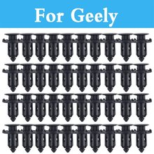 Plastic Rivets Retainer Clips Car Fender Auto Parts Panel Trim Clips Rivet Fastener For Geely Fc (Vision) Mk Mk Cross Mr Otaka(China)