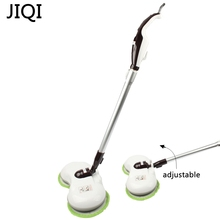 JIQI household electric floor cleaning machine multifunction handheld mop(China)