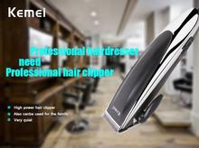 Powerful 8W Electric Hair Clipper Rechargeable Hair Trimmer Shaver Razor shaving for men Salon Clipper used for baby(China)