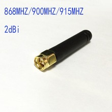 1PC 868M/900M/915MHz GSM antenna 2dbi OMNI SMA male connector 5cm long RC aerial #2