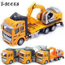 1:48 Alloy Fire Engineering Diecasts Toy Vehicles Simulation Dump Truck Pull-back Car Model Excavator Gift Children Boy Toys