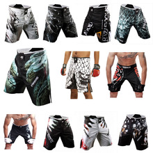 Mens MMA Shorts MMA fight trunks martial arts seen Pretorian boxing Sanda Muay Thai Shorts mma black yellow short trunks Kid