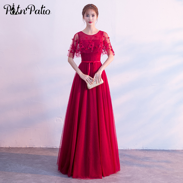 Potn Patio Long Evening Dress 2017 Wine Red Lace Tulle Floor Length Gown