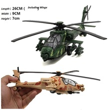 Alloy Military Helicopter Model,  26Cm in length  model, Die Cast Plane, Fighter With Light and Sound