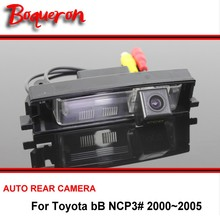 For Toyota bB NCP3# 2000~2005 Night Vision Rear View Camera Reversing Camera Car Back up Camera HD CCD Wide Angle(China)