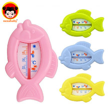 Lovely Fish Plastic Water Temperature Thermometer Baby Water Thermometer Baby Bath Float Thermometer Tub Water Thermometer SW01